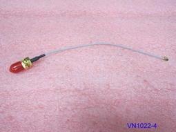 【全冠】I-PEX轉SMA接頭 無線天線 天線 13CM 35元/條(VN1022-4)