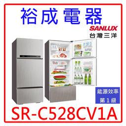 【裕成電器?鳳山實體店面】三洋528L三門變頻冰箱SR-C528CV1A另售NR-B589TV NR-D500HV