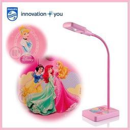 ↘開學+送16G隨身碟飛利浦 Disney Desklight LED 迪士尼檯燈71770-迪士尼公主