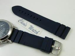 錶帶屋 高級矽深藍膠錶帶24mm有效替代同規格panerai IWC及各品牌潛水 運動手錶