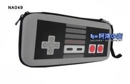 阿鴻の店-【全新現貨】Nintendo Switch 主機包 硬殼包 防撞包 攜帶包 NES手把造型款[NA049]