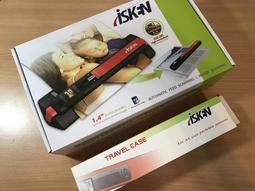 全新 iSken 專業版二合一分離式 攜帶式掃描器 IS-T4ED