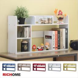 【RICHOME】♥ 現貨快速到 ♥ 《超值桌上型書架-5色》書櫃 書桌 收納架 置物架BO207