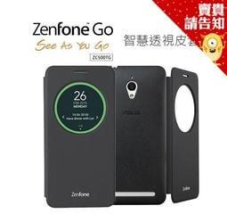 原廠 透視皮套 華碩 ASUS ZenFone GO TV/ ZC500TG ZB551KL 手機 開視窗【賣貴請告知】