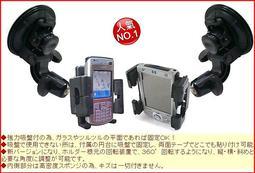 etc asus p505 p525 p535 p735 p526 p527 p750 p320 p565 軍規大吸盤夾具固定架導航手機架汽車架