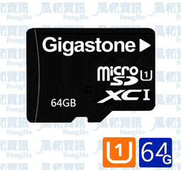 Gigastone microSDXC UHS-I U1 64G 影像儲存記憶卡(附轉卡)【風和資訊小舖】