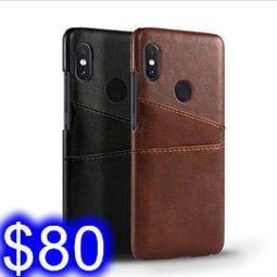 插卡皮革手機殼 小米Pocophone F1/紅米Note5 PC硬殼+PU皮革保護殼 悠遊卡信用卡手機殼