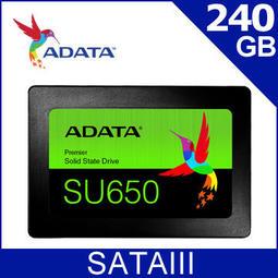 還在等嗎?ADATA威剛 Ultimate SU650 240G SSD 2.5吋固態硬碟