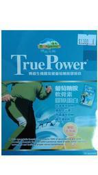 【博能生機】True Power 關常健 葡萄糖胺膠原飲 (30包/盒) 一盒原價1300元.2盒免運