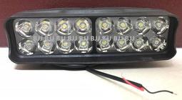 汽車改裝通用 12V-80V 汽車大燈 16LED強光機車大燈 聚光燈 電動車 外置超亮聚光車燈 後視鏡輔助 Led大燈