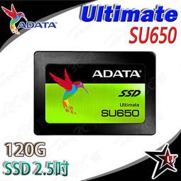 促銷ADATE 威剛【SU650 120G】SSD 2.5吋 固態硬碟 另有960G 480G
