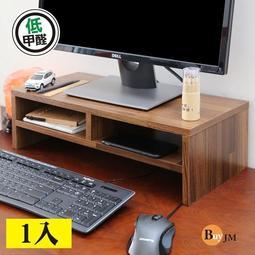 桌上架 書架《百嘉美》工業風低甲醛防潑水雙層螢幕架/桌上架 增高架 收納架 鞋櫃 電腦桌 穿衣鏡 電CH-SH143MP