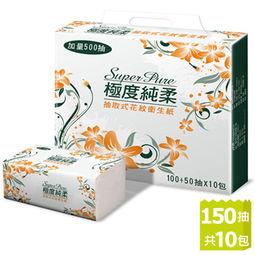 【PChome 24h購物】 Superpure極度純柔抽取式花紋衛生紙150抽10包/袋 DAAG5L-A9007GQ0C