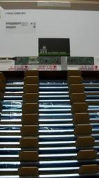 【漾屏屋】全新 A+ 13.3吋 華碩 ASUS 宏碁 ACER SONY HP DELL MSI筆電面板破裂 螢幕破