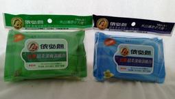 [ 海洋洋 ] 依必朗 抗菌超柔潔膚濕紙巾 淡雅清香 綠茶清新 10抽*3包 2種可選