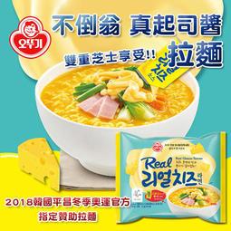 **幸福泉** 韓國不倒翁【E512】真起司醬拉麵 135g(單包).特惠價$49