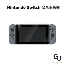 任天堂 Nintendo Switch 亮面保護貼 螢幕保護貼 鋼化玻璃貼 保護貼 鋼貼 玻璃貼