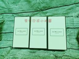 Jo Malone 祖馬龍 原廠禮盒空盒 長方形 100ml 盒子 單個售價