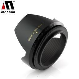 又敗家55mm蓮花遮光罩55mm螺紋遮光罩55mm螺牙55mm螺口遮光罩55mm遮光罩Minolta MC Rokkor
