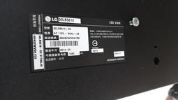 LG 50LB5610面板故障(零件拆賣)