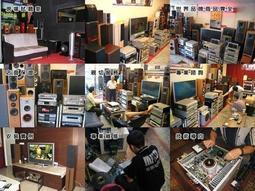 維修音響服務站可舊機換新機修理金嗓美華大唐音圓卡拉OK點歌機擴大機音響.喇叭麥克風