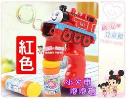 麗嬰兒童玩具館∼寶貝的泡泡槍全自動不沾手-小火車泡泡槍.聲光音樂泡泡槍