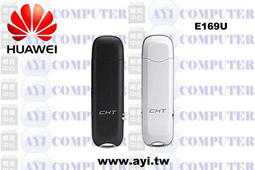 HUAWEI 華為 E169U 3G/3.5G HSDPA USB無線網路卡.可當隨身碟.免綁約