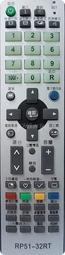 奇美液晶電視遙控器 RP51-32RT RP51-52RT RL51-52RT RL-51-55BT RC-LS11