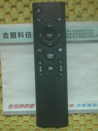 [限量特價] 全新 LG 樂金 3D 4K 智能液晶電視 遙控器 (免設定)
