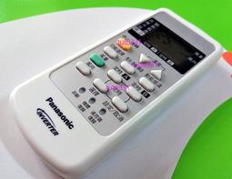 【正原廠貨】國際牌冷氣遙控器 C8024-720 C824-650 C8024-470 A75C2949 冷暖氣 急冷暖