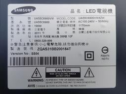 三星 SAMSUNG液晶電視UA55C6900VM及UA55D8000YN 無法開機 ,顏色異常維修
