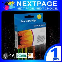 【台灣榮工/NEXTPAGE】CANON CL-831 彩色 相容 墨水匣 免運 含稅