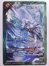 【瑪比卡鋪】現貨 BS 戰魂王 少年戰魂 Battle Spirits BS42-R-073 風王槍猛獸風槍