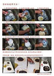老阿媽時代的環保清潔劑,茶籽粉5台斤(3kg裝)=130元(苦茶粉) 6包以上免運費-東之茗