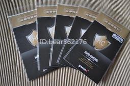 ASUS ZenFone 4/ ZE554KL 5.5吋【GAMAX-非滿版-專屬規格】亮面 三明治螢幕保護貼/保護膜