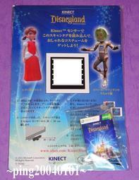 ~Ping玩具坊~XBOX 360 Kinect 迪士尼大冒險 日版特典--服裝掃描卡&胸章 (無遊戲片唷)