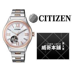 【威哥本舖】星辰CITIZEN全新原廠貨 PC1009-51D 晶鑽時尚機械女錶