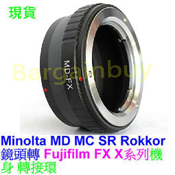 無限遠對焦 MINOLTA MD MC SR 鏡頭 轉接 富士 FUJIFILM X-Mount 機身 FX X 轉接環