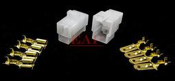 EAP●250型TypeB 6.3mm 快速接頭 對插 插頭 3P 3PIN 3孔 光陽整流器 電盤 發電線圈