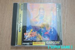 【 SUPER GAME 】SS(日版)二手原版遊戲~吸血鬼獵人 VAMPIRE HUNTER(0026)
