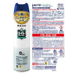 【JPGO日本購】日本進口 小林製藥 馬桶廁所 除菌+消臭噴霧 280ml~草本清香#365