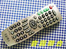 音圓聯合點歌機用遙控器-【便利網】
