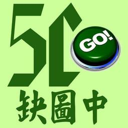 5Cgo【聯強】技嘉 GIGABYTE SSD 120G固態硬碟GP-GSTFS31120GNTD SATA3含稅