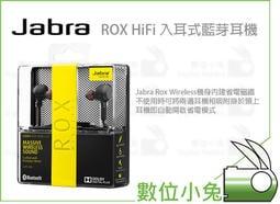 數位小兔【Jabra ROX HiFi 入耳式藍芽耳機 黑】公司貨 捷波朗 運動 戶外 防水 NFC 手機