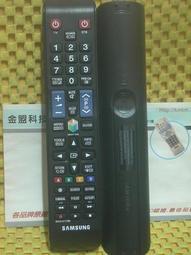 全新原裝 SAMSUNG 三星 連網液晶電視 UA60H6300AW 原廠遙控器 帶 足球模式 機上盒