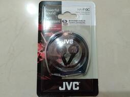 JVC立體聲耳塞式耳機HA-F16C(全新品)