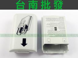 【臺南批發】 Xbox360 無線手把 搖桿 XBOX 360 白色 副廠電池蓋 電池殼 手把電池盒 遊戲 主機 副廠