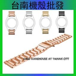 Acer Leap Ware 智慧手錶 三株 實心 鋼帶 金屬 錶帶 宏碁 leap ware 不鏽鋼 金屬 替換 腕帶