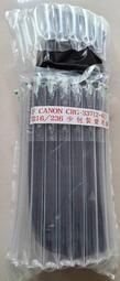 現貨 ! CANON-CRG337全新相容性碳粉匣適用機型MF215/211/223D/212W/216N226。