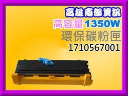 高雄南部資訊 【附發票】 Konica Minolta 1350W /1380MF/1390黑色環保碳粉匣 / 6K